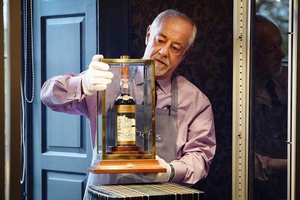 Как продать элитный алкоголь на аукционе?