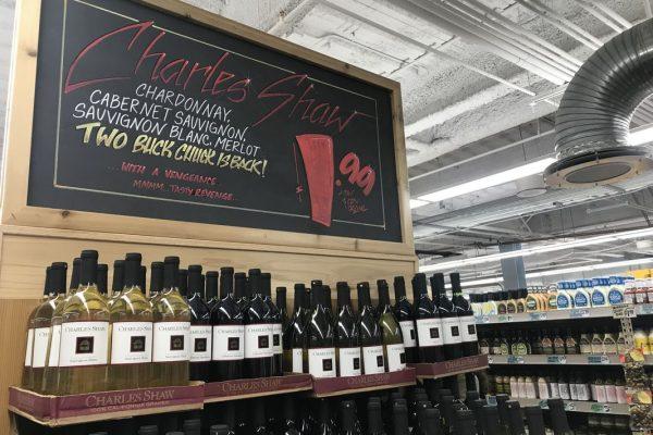 Как вам американское вино Two Buck Chuck за 2$?